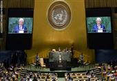 إسرائيل تحذر الأمم المتحدة من رفع علم فلسطين في مقرها
