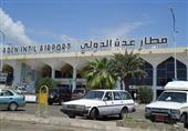 وصول أول طائرة لمطار عدن بعد إعادة إنارة المدرج