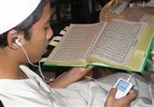 هل تعلم.. ما تأثير الاستماع لصوت القرآن على القلب؟