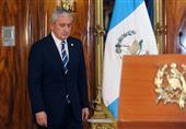 تنحي رئيس جواتيمالا إثر صدور مذكرة توقيف بحقه