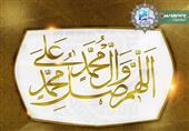 ما حكم الخطإ في كتابة لفظ (صل) من الصلاة على النبي –صلى الله عليه وآله وسلم-؟