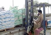بلاغ للنائب العام ضد شركات السكر لتباطؤها فى تتفيذ خطط اوضاعها البيئة