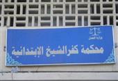 اليوم ..في كفر الشيخ لم يترشح أحد لمجلس النواب