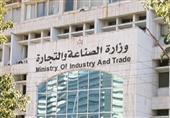 إعادة تشكيل مجلس الأعمال المصري الياباني برئاسة إبراهيم العربي