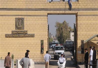 بعفو رئاسي وشرطي.. الداخلية تُفرج عن 475 من نزلاء السجون