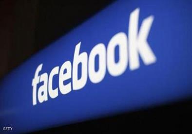 """""""فيسبوك"""" تعتزم إنتاج برامج تلفزيون أصلية لبثها على الموقع"""