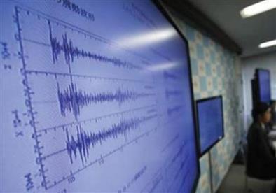زلزال يضرب جزيرة أيشيا الإيطالية ويسفر عن مقتل امرأة وفقدان سبعة