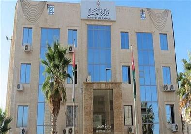 للعاملين في الأردن.. نظام جديد للإجازات والتطبيق غدًا