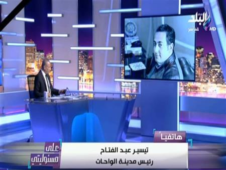 رئيس مدينة الواحات: الحادث الإرهاب يبعد عن المدينة ب220 كيلو متر