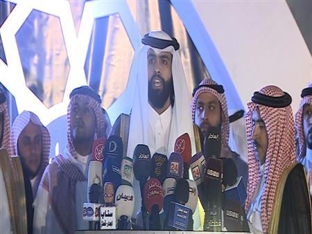 """معارضون قطريون في مؤتمر بالسعودية: سنطهر بلدنا من """"رجسها"""""""