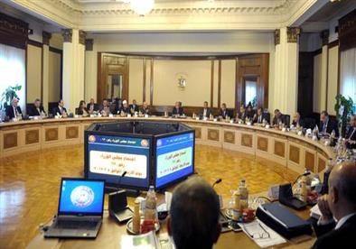 الحكومة توافق على مشروع قانون الزراعة العضوية
