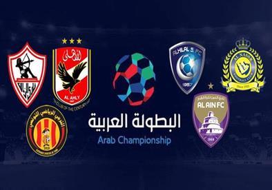 """كيف تشاهد البطولة العربية مجانا؟ """"صلة"""" توضح"""