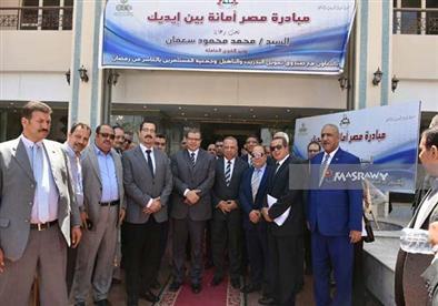 بالصور- بحضور وزير القوى العاملة.. ختام مباردة