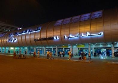 ضبط راكب حاول تهريب مشغولات ذهبية بنصف مليون جنيه من مطار القاهرة