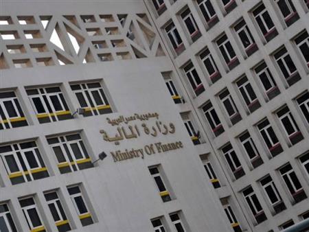 المالية: مشروع قانون جديد للمزايدات والمناقصات الحكومية