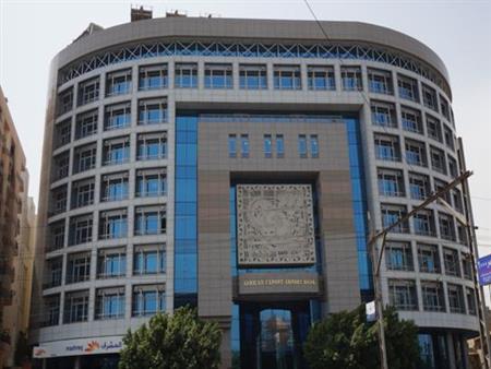 """مفاوضات بين مصر """"والبنك الأفريقي للتصدير"""" لدعم التجارة مع دول القارة"""