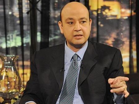 عمرو أديب ساخراً: هذا ما سأفعله عندما يتم حل جميع مشاكل مصر