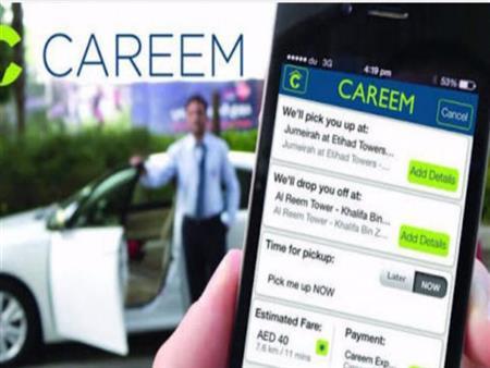 """بعد تطبيقها في الإمارات.. الآن """"كريم كيدز"""" متوفرة في مصر"""