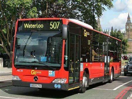 بالصور.. مواصلات مصر تطرح حافلات جديدة في سبتمبر المقبل