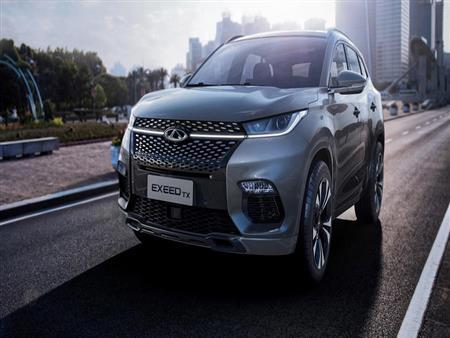 """شيري الصينية تسعى إلى اقتحام السوق الأوروبية بالسيارة """"إكسيد تي.إكس"""""""
