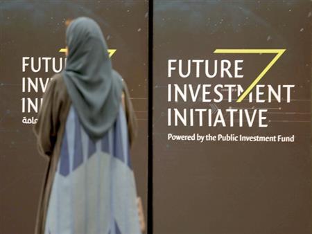 """بحضور 150 متحدثًا.. انطلاق فعاليات """"دافوس الصحراء"""" بالسعودية"""