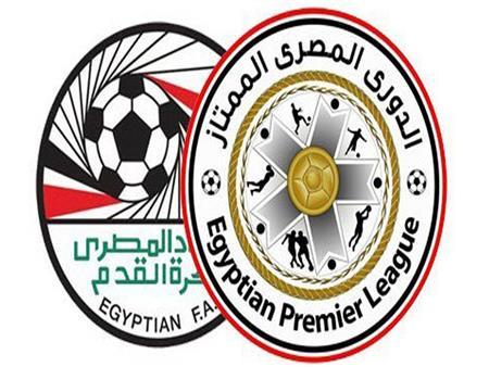 """صورة.. الكشف عن """"الكرة الموحدة"""" في الدوري المصري"""
