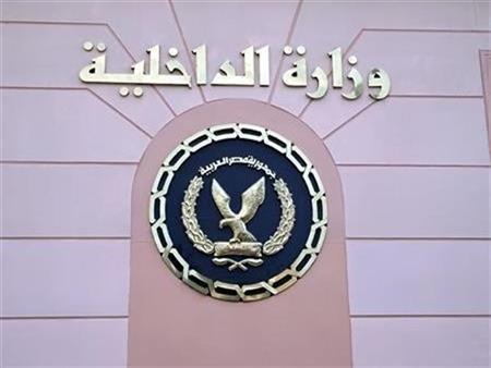 ننشر الحركة الكاملة لتنقلات وزارة الداخلية