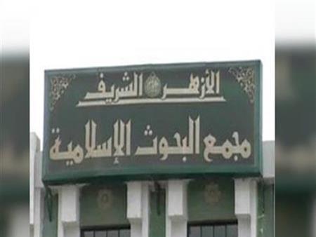 """""""البحوث الإسلامية"""" يحذر مراقبي الامتحانات من بث الرعب في نفوس الطلاب"""