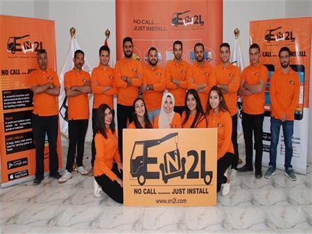 تطبيق مصري لخدمات النقل يفوز بجائزة التميز والإبداع التكنولوجي