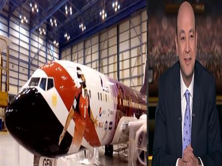 تعليق عمرو أديب على الطائرة المخصصة للمنتخب المصري -فيديو