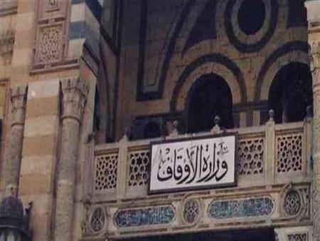 """أول إجراء من الأوقاف على واقعة الطقوس الغريبة داخل مسجد """"المسلمي"""""""