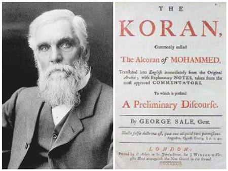 من هو صاحب أول ترجمة للقرآن الكريم إلى اللغة الإنجليزية؟