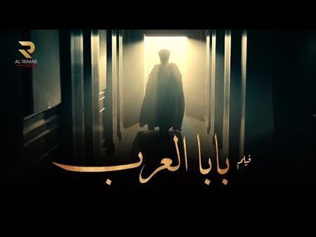 """منتج """"البابا"""" لـ""""مصراوي"""": ليس فيلما دينيا.. وهذا موعد انطلاق تصويره"""