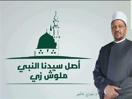 مستشار المفتي: النبي يوجهنا لأحد أبواب الدعاء المستجاب.. تعرف عليه