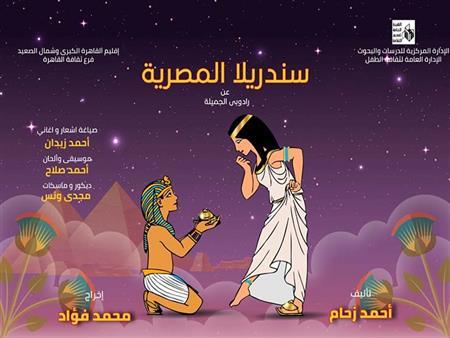 """مخرج""""سندريلا المصرية"""" لمصراوي: """"لا تشغلني الجوائز.. والمكفوفين قضيتي"""""""
