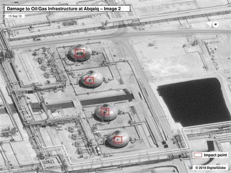 واشنطن تنشر صورًا تقول إنها تؤكد وقوف إيران وراء هجوم أرامكو