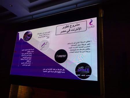 المصرية للاتصالات: سرعة الإنترنت في مصر ارتفعت 53% في آخر 6 أشهر