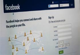 """حقوقي: الداخلية قد تستخدم برامج خاصة لاختراق """"فيسبوك"""""""