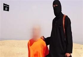 مقطع فيديو للصحفي الأمريكي جيمس فولي وهو في قبضة داعش
