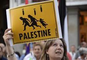 اعدام 11 شخصا لاتهامهم بالتعاون مع اسرائيل في قطاع غزة