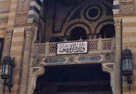 الأوقاف تدرس مشروع استخدام الطاقة الشمسية في جميع مساجدها الكبرى