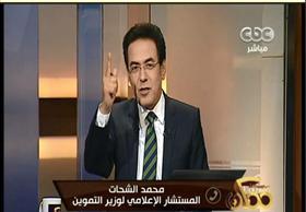"""خيرى رمضان يحرج مستشار وزير على الهواء """"مش عارف مواعيد وزارته"""""""