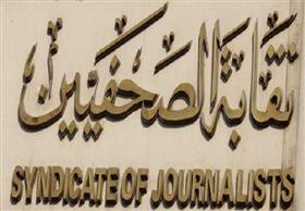 عضو بنقابة الصحفيين: حصر من تخطوا 6 أشهر عمل دون تعيين أمام مجلس النقابة المقبل