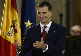 ملك إسبانيا يحل البرلمان ويدعو إلى إجراء انتخابات جديدة