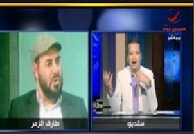 ظهور طارق الزمر فى ليبيا وتامر امين يسترجع ذكرياته معه على الهواء