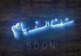 """""""شفت الأيام"""" ألبوم عمرو دياب الجديد في سبتمبر المُقبل"""