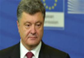 الرئيس الاوكراني يقول إن بلاده  قريبة من نقطة اللاعودة