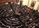 أمانة مجلس النواب تستقبل الفائزين في المرحلة الثانية الأحد المقبل
