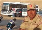 القوات المسلحة تعلن عن فرص عمل.. و5 شروط للتقديم