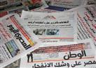 كلمة السيسي وإعادة النواب أبرز ما تناولته صحف اليوم